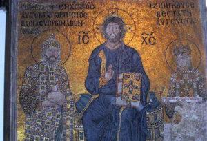 Pantocrator Amid Emperor Constantine IX Monomachos and Empress Zoe
