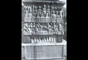 Theodosius' Statue base