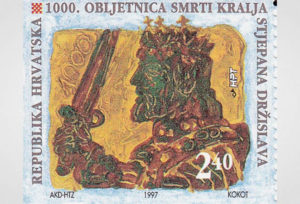 Postage stamp depicting King Stjepan Držislav