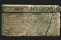 Baška tablet